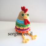 תרנגול סרוג